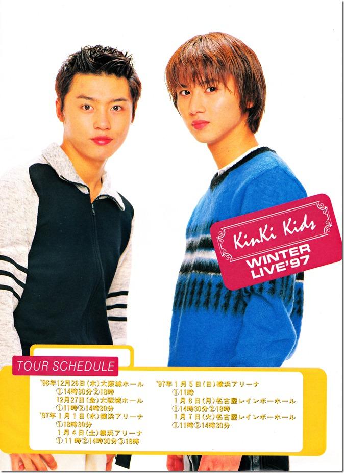 Kindai January 1997 (9)