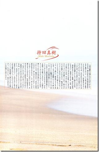 UTB Vol.59 October 1995 (11)