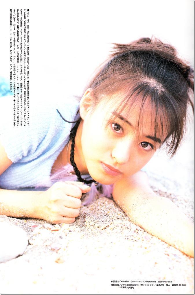 UTB Vol.59 October 1995 (14)
