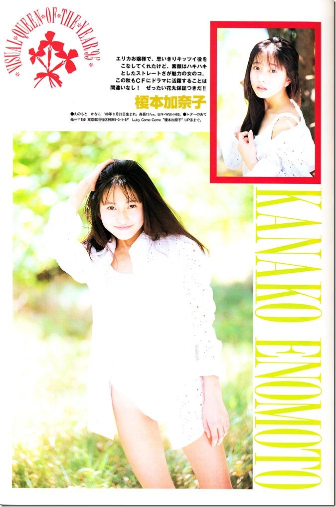 UTB Vol.59 October 1995 (16)