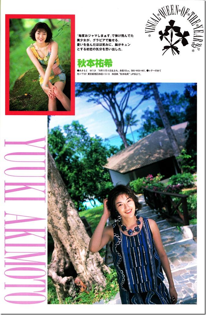 UTB Vol.59 October 1995 (17)