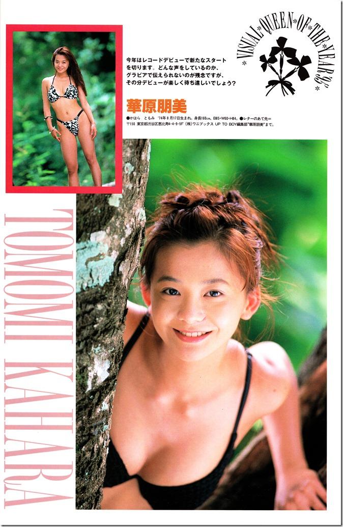 UTB Vol.59 October 1995 (19)