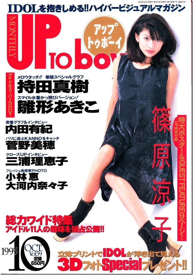 UTB Vol.59 October 1995 (1)