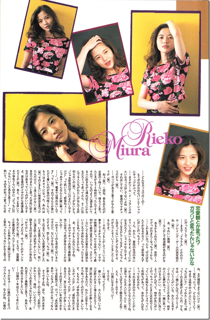 UTB Vol.59 October 1995 (22)