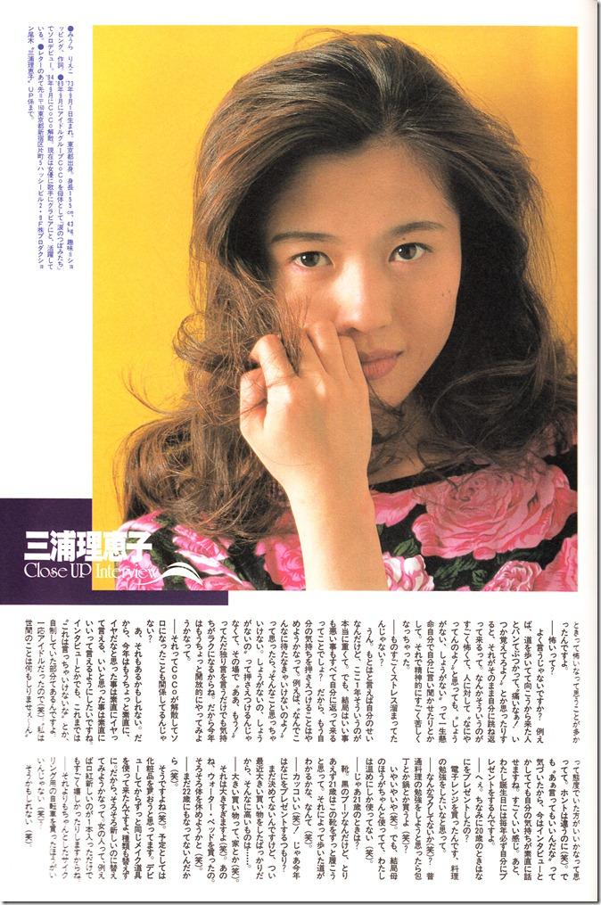 UTB Vol.59 October 1995 (23)