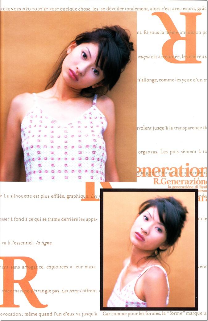 UTB Vol.59 October 1995 (27)