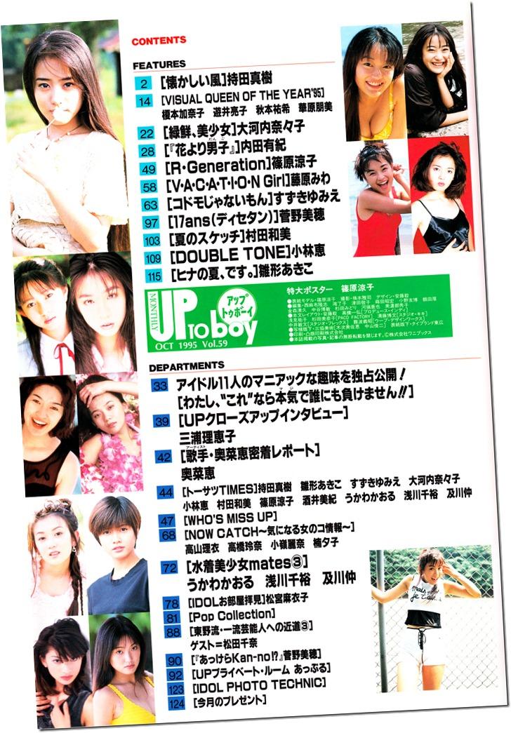 UTB Vol.59 October 1995 (2)