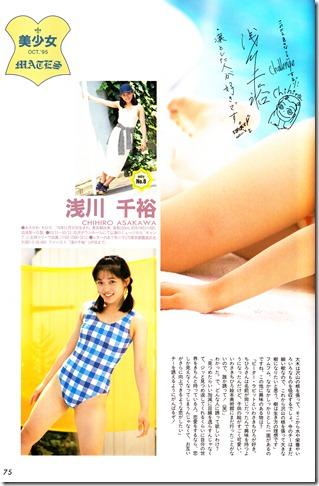 UTB Vol.59 October 1995 (35)