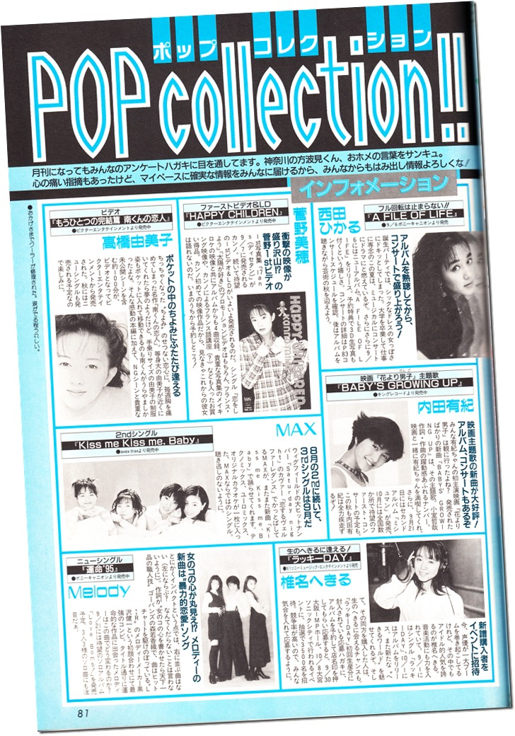 UTB Vol.59 October 1995 (36)