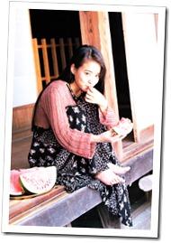 UTB Vol.59 October 1995 (7)