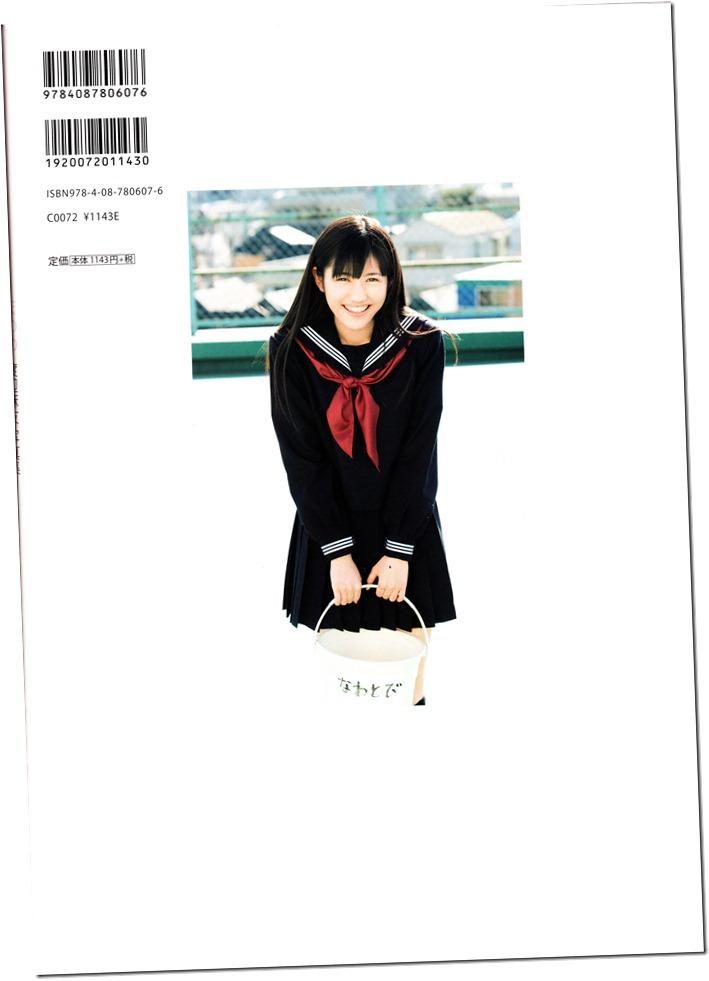 Watanabe Mayu 1st photo book Mayuyu  (90)