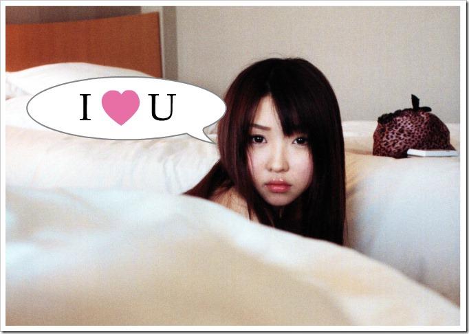 I ♥ U