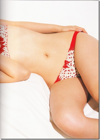 Ogura Yuko Privacy scan (13)