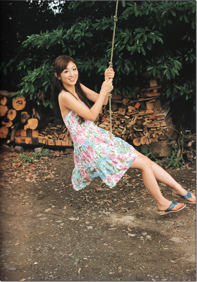 Ogura Yuko Privacy scan (29)