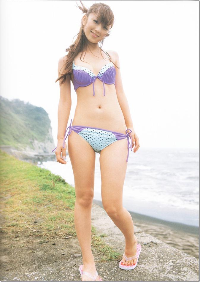 Ogura Yuko Privacy scan (3)