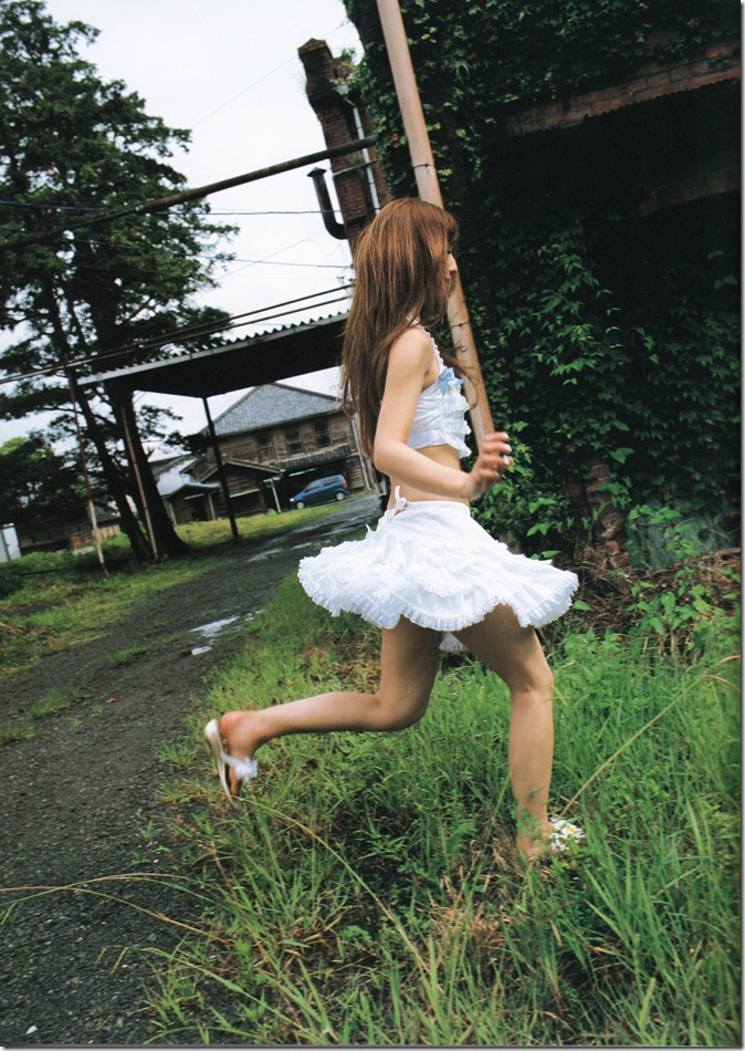 Ogura Yuko Privacy scan (40)