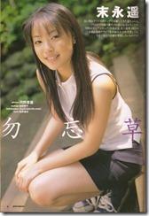 Suenaga Haruka15