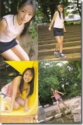 Suenaga Haruka16