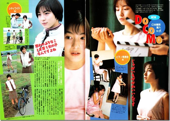 BOMB magazine no.203 January 1997 (10)