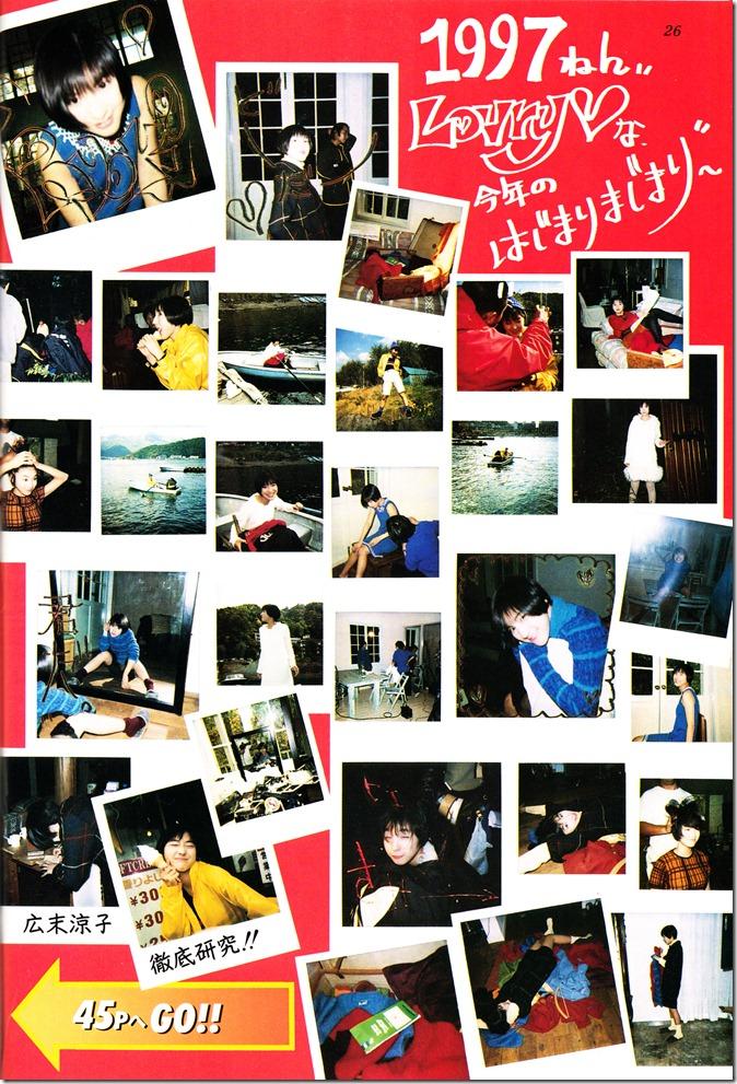 BOMB magazine no.203 January 1997 (11)
