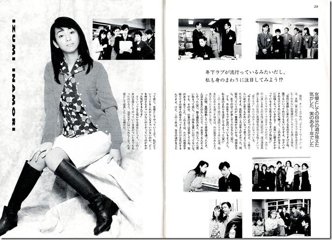 BOMB magazine no.203 January 1997 (13)