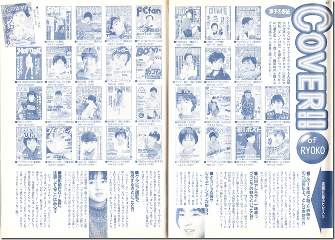 BOMB magazine no.203 January 1997 (18)
