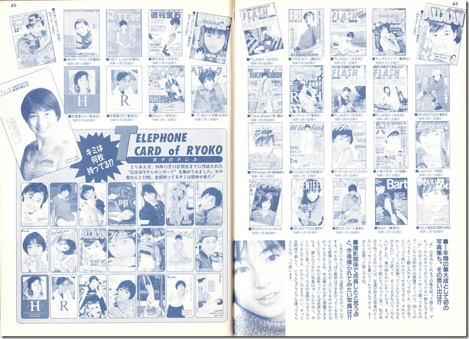BOMB magazine no.203 January 1997 (19)
