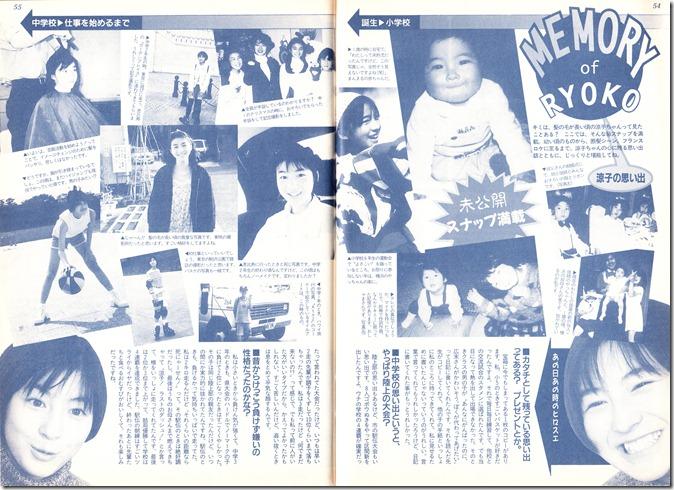 BOMB magazine no.203 January 1997 (21)