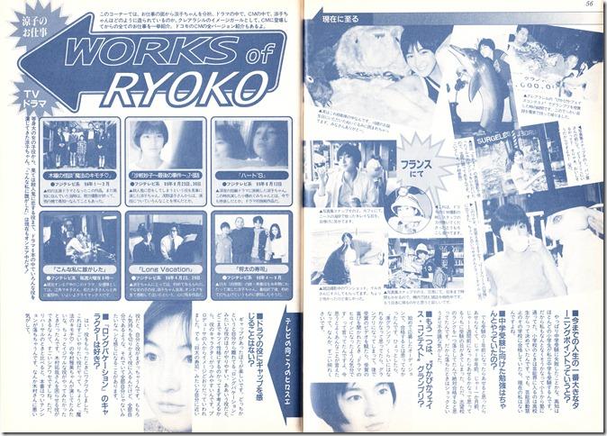 BOMB magazine no.203 January 1997 (22)