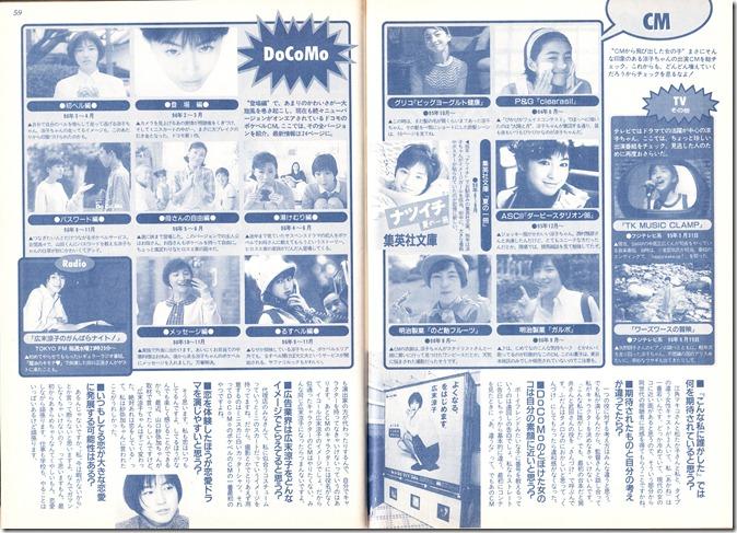 BOMB magazine no.203 January 1997 (23)