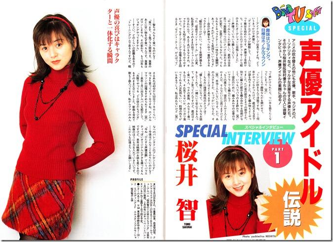 BOMB magazine no.203 January 1997 (26)