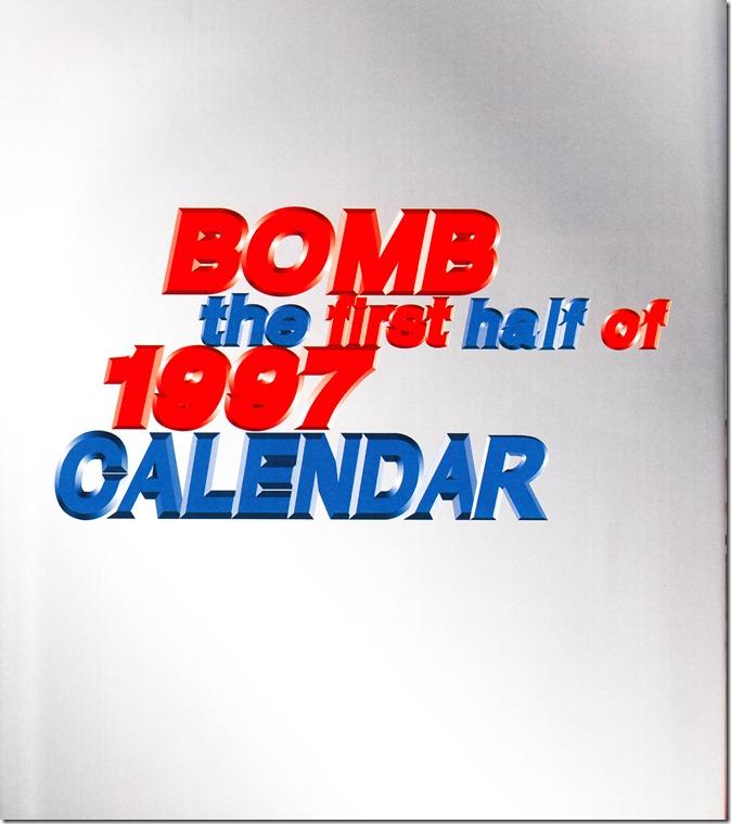 BOMB magazine no.203 January 1997 (30)