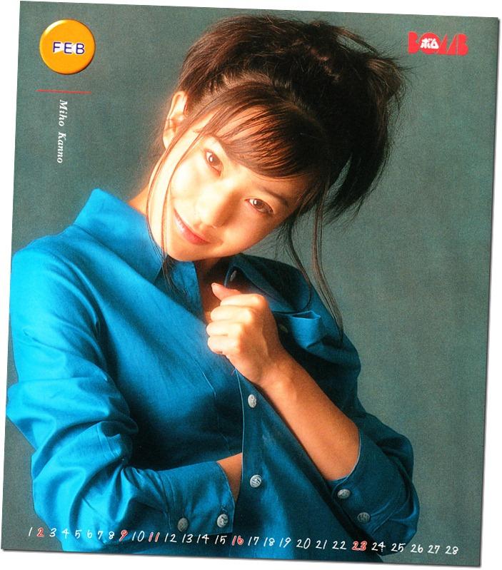 BOMB magazine no.203 January 1997 (32)