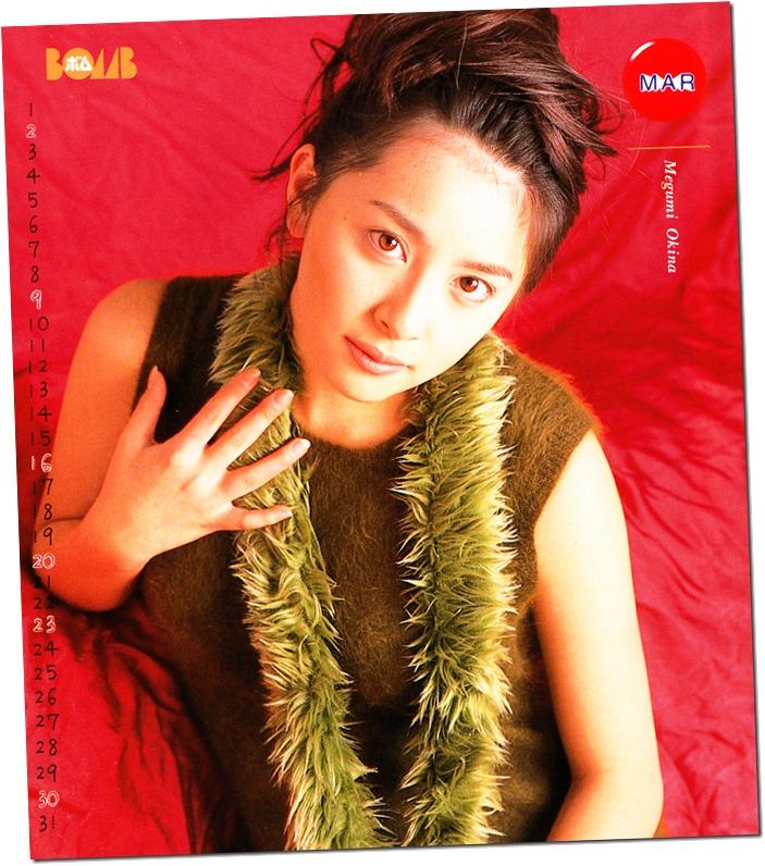 okina-hot-asian-teen-is