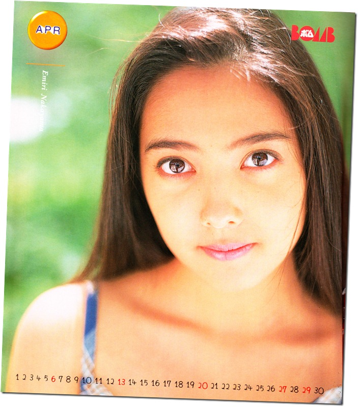 BOMB magazine no.203 January 1997 (34)