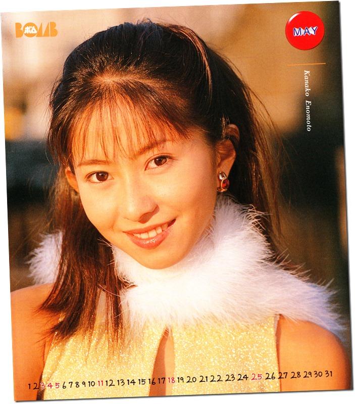 BOMB magazine no.203 January 1997 (35)