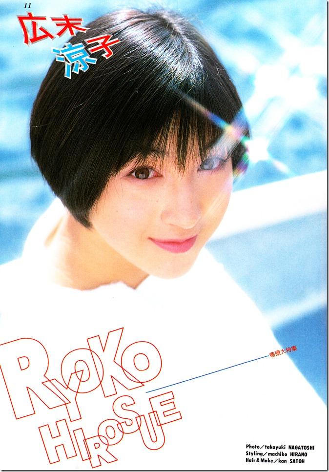 BOMB magazine no.203 January 1997 (3)