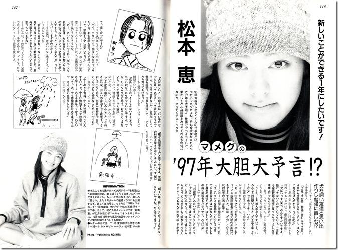 BOMB magazine no.203 January 1997 (41)