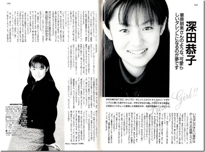 BOMB magazine no.203 January 1997 (42)