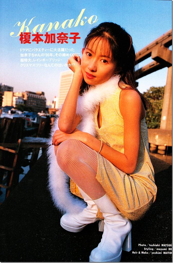 BOMB magazine no.203 January 1997 (43)