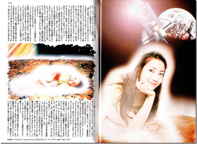BOMB magazine no.203 January 1997 (47)