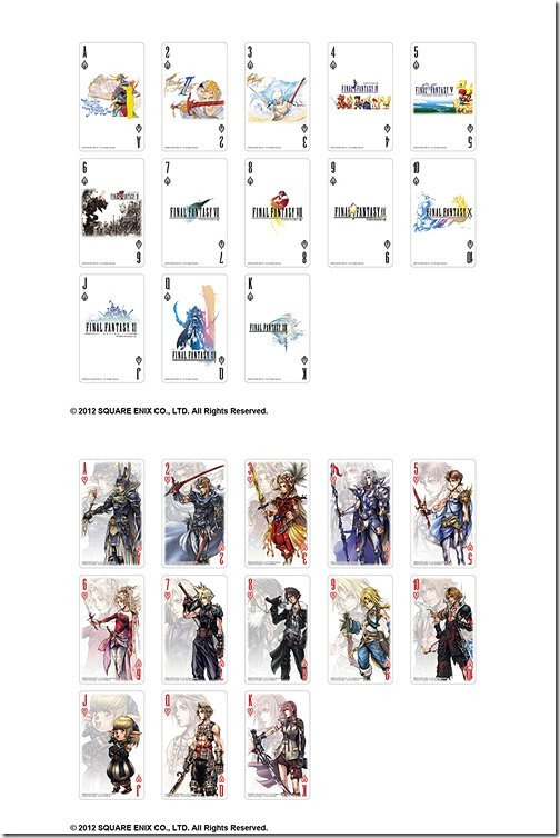 FF 25th anniversary playing cards3