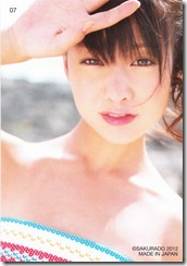 Koike Yui Official Card Collection sweet chocolat (12)