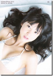 Koike Yui Official Card collection sweet chocolat (16)
