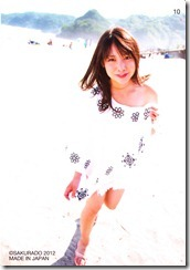 Koike Yui Official Card Collection sweet chocolat (18)