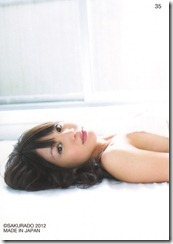 Koike Yui Official Card collection sweet chocolat (20)
