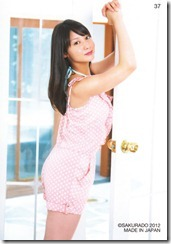 Koike Yui Official Card collection sweet chocolat (24)