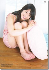 Koike Yui Official Card collection sweet chocolat (30)