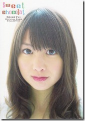 Koike Yui Official Card collection sweet chocolat (31)