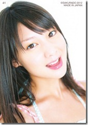 Koike Yui Official Card collection sweet chocolat (32)